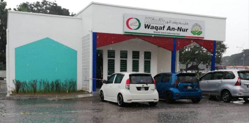klinik-wakaf-2